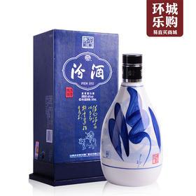 汾酒48度三十年青花瓷500ml-138707