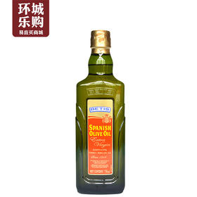 贝蒂斯橄榄油750ml-001055