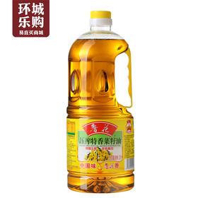 鲁花压榨非转基因菜籽油2L-816139