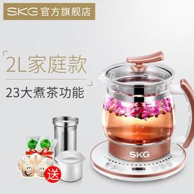 SKG 8070养生壶  | 23大功能大功率 送滤网
