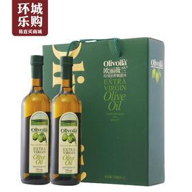 欧丽薇兰橄榄油简装礼盒750ML*2-805717