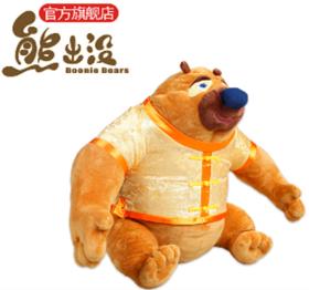 熊出没系列—熊二8寸毛绒公仔-A0106