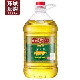 金龙鱼精炼一级大豆油5L-800354