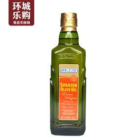 贝蒂斯橄榄油500ml-001086