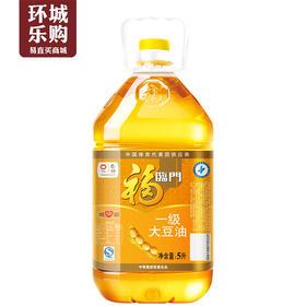 福临门大豆油 5L-100335