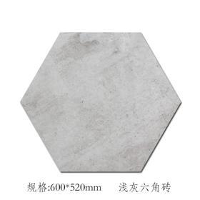 工业风大六角水泥砖 600x530