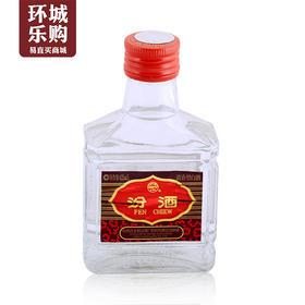 48度小汾酒-110703 | 基础商品