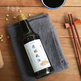 「原酿秋油」头抽原酿 三年熟成 非转基因黄豆古法酿制