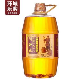 胡姬花古法小榨花生油4L-807384