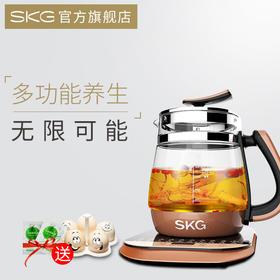 SKG8056C养生壶 | 多功能养生壶,让容颜随时间增值,送蒸蛋架