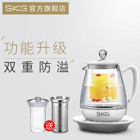 【新品】SKG8074S燕窝壶 | 双色可选,专业燕窝、泡发功能,双重防溢