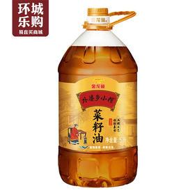 金龙鱼外婆乡小榨菜籽油5L(非转)-810155