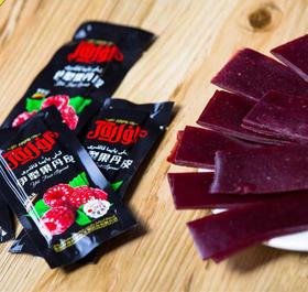 新疆伊犁树莓果丹皮果制品盒装  酸甜爽口无添加剂健康食品