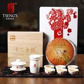 福鼎白茶|郑源茶业十二金钗寿眉茶饼+德化白瓷套装