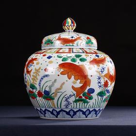 五彩鱼藻纹盖罐 帝王锦鲤瓷