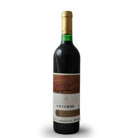 长城金冠干红葡萄酒