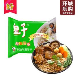 皇子米线排骨炸酱味98g