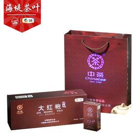 中茶牌大红袍 海堤茶叶 CT3102印象大红袍