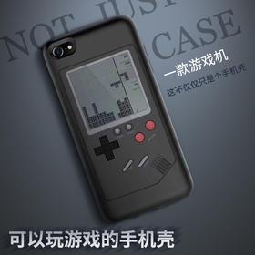 预售4.6号发货【台湾出品 可以玩游戏的手机壳 手机秒变GAMEBOY】内置游戏99款   黑白原机色打造  复古防摔 已分批陆续发货中,火热销售 先到先得