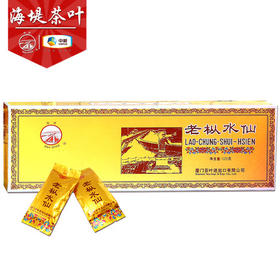 古早味老枞水仙 武夷岩茶 AT1102