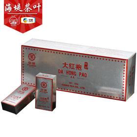 中茶海堤茶叶 乌龙茶 精品大红袍 武夷岩茶CT3106