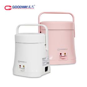 GOODWAY/威马 GRC-03101迷你电饭煲1-2人煮饭家用正品小型电饭锅