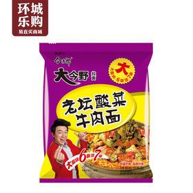 今麦郎大今野老坛酸菜牛肉面(清真)-510766