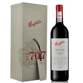 【奔富】澳洲原装原瓶进口 BIN707 礼盒2015  赤霞珠红葡萄酒  750ml单支装