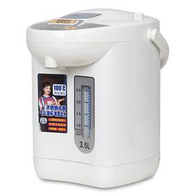 GOODWAY/威马 GHP-35L电热水瓶家用保温304不锈钢电热开水烧水壶