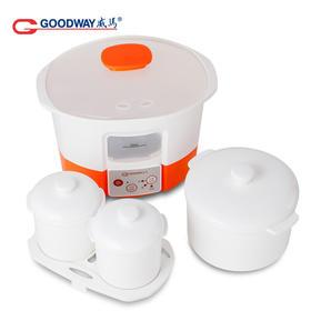 GOODWAY/威马 GSP-352-22电炖锅白瓷三胆隔水电炖盅bb煲汤煮粥锅