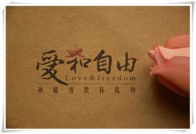 """广州丨第五届""""爱和自由""""幼儿音乐教师培训"""