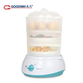 威马迷你电蒸锅家用电蒸笼三层蒸菜馒头多功能2层定时小型蒸蛋器GF-338