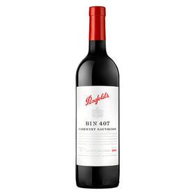 【奔富】澳洲原瓶进口 BIN407  赤霞珠红葡萄酒  750ml