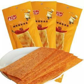 印度飞饼辣条辣片面筋麻辣小吃80 90后休闲童年怀旧小时候零食