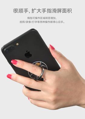 乔威ZHK02指尖陀螺旋转指环扣手机支架旋转懒人环指创意个性