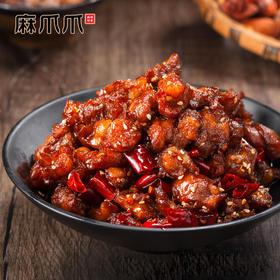 麻爪爪 麻辣味休闲零食美食小吃掌中宝卤味熟食鸡肉零食类私房菜