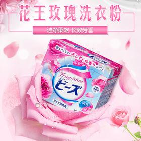 日本进口花王玫瑰公主花香柔软洗衣粉 含柔顺剂无荧光剂护色 850g