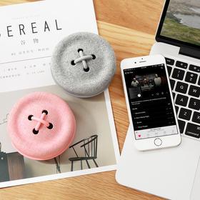 e-Button纽扣蓝牙音箱 迷你便捷低音炮 创意时尚多功能可插卡小音响