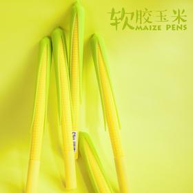 创意超萌软胶玉米中性笔清新可爱造型办公学习女神水性笔文具用品