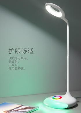 JOWAY乔威 新品 LED02炫彩系列氛围护眼台灯 触控开关 18颗灯珠
