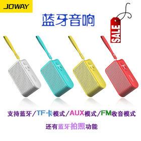乔威 BM020 无线蓝牙音箱收音机 手机便携式迷你插卡小音响低音炮