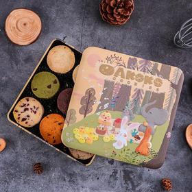 【AKOKO新品】森林九宫格曲奇饼干 九里挑一 爱却唯一