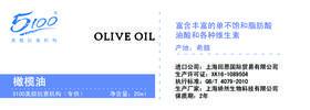 精油:橄榄油20ml(10瓶起批)