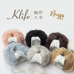 【编织人生.琅琊】高端人造皮草手编毛线围巾线日牌同款毛线