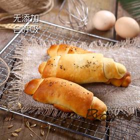 海盐面包75gx3个  Sea salt bread 75gx3