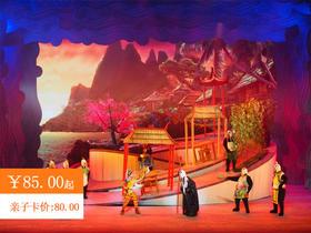 北京儿艺·大型儿童音乐剧《团仔圆妞》——原来我们都是熊猫