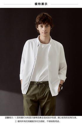 24XY12-002衬衫