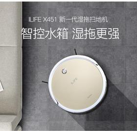 ILIFE智意扫地机器人智能家用懒人全自动无线吸尘器规划式一体机