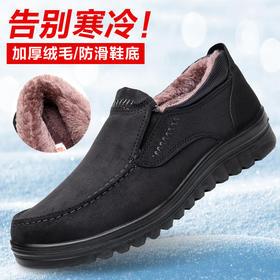 D3老北京布鞋男棉鞋冬季中老年爸爸鞋保暖男鞋父亲棉鞋加绒防滑棉靴【魅影】