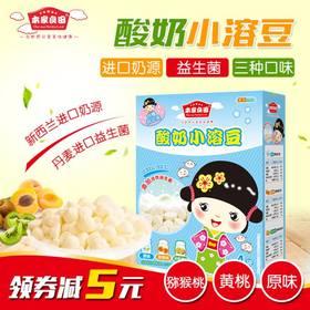 本家良田酸奶溶豆豆儿童零食溶豆儿童小溶豆黄桃猕猴桃18g
